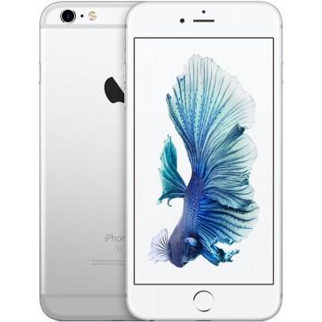 iPhone 6s Plus 128Gb Silver (MKUE2RU/A)